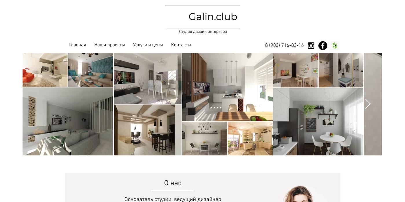 galin_desin_home_