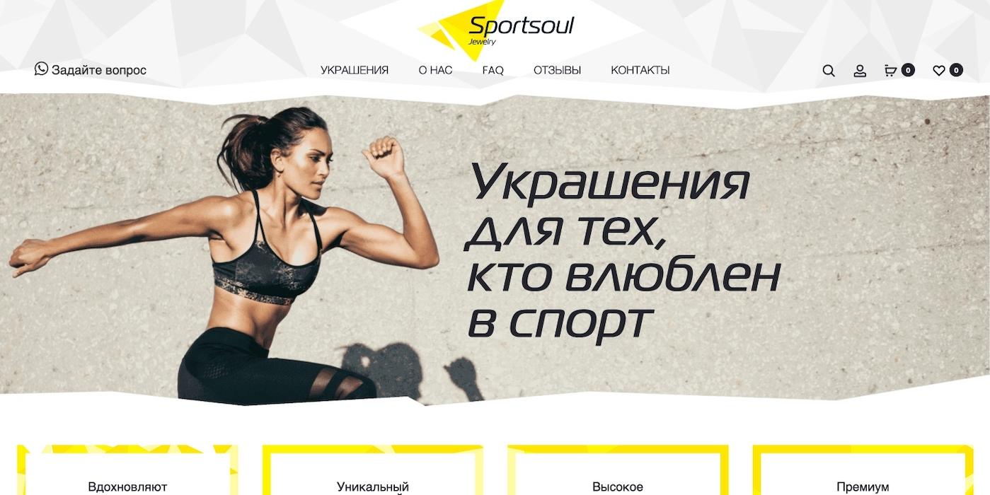 home_sport_1