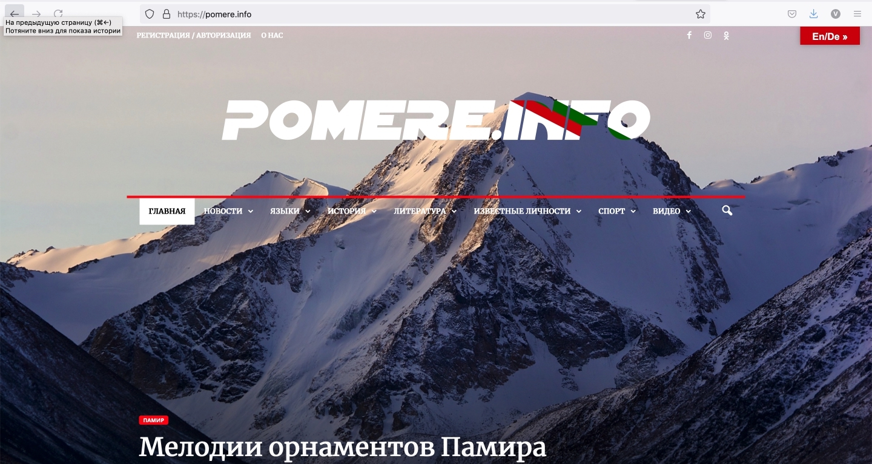 https://dvasyl.com/wp-content/uploads/2021/07/pomere.info_.jpg