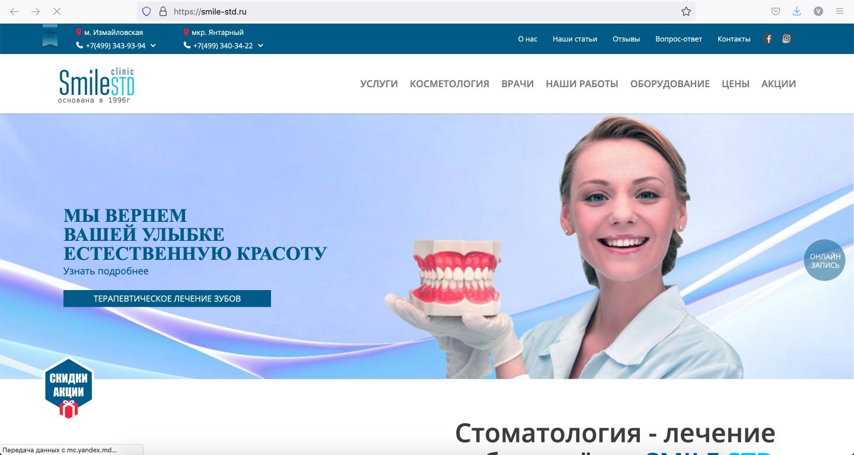 https://dvasyl.com/wp-content/uploads/2021/07/smile-std.ru_.jpg