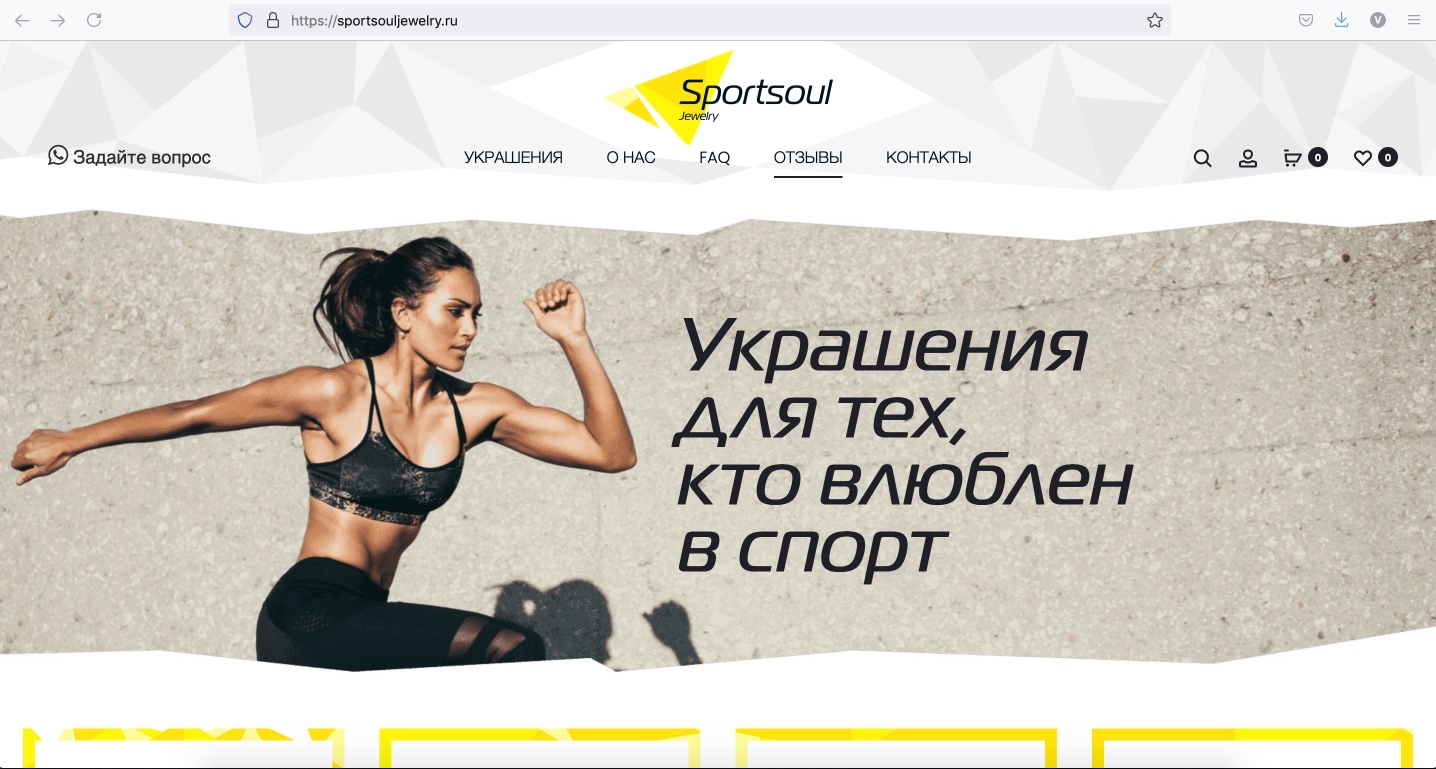 https://dvasyl.com/wp-content/uploads/2021/07/sportsouljewelry.ru_.jpg