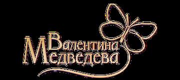 https://dvasyl.com/wp-content/uploads/2021/07/valentina-medvedeva.ru_.png